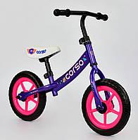 """Велобег CORSO для детей от 2 лет, стальная рама, колесо 12"""" EVA (пена) Детский беговел для девочек. Фиолетовый"""