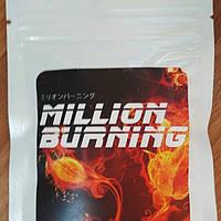 Диета - Million Burn ( Миллион сжиганий) 90 капсул, фото 1