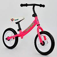 """Велобег CORSO для детей от 2 лет, стальная рама, колесо 12"""" EVA (пена) Детский беговел для девочек. Розовый"""