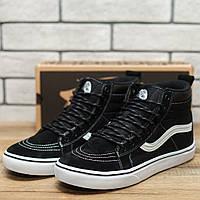 Кроссовки мужские Vans SK8 50621 ванс вансы обувь