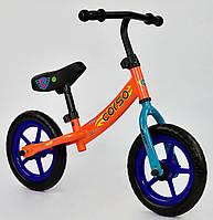 """Велобег CORSO для детей от 2 лет, стальная рама, колесо 12"""" EVA (пена) Детский беговел. Оранжевый"""