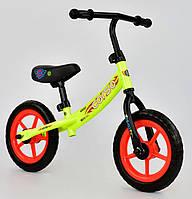 """Велобег CORSO для детей от 2 лет, стальная рама, колесо 12"""" EVA (пена) Детский беговел. Желтый"""