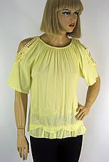 Блузка з коротким рукавом і відкритими плечами з мереживом і вишивкою, фото 2