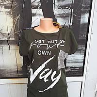 Летняя женская футболка в стиле европейка из натур.ткани пенье Турция