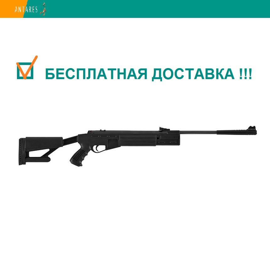 Пневматическая винтовка Hatsan Striker AR перелом ствола 305 м/с