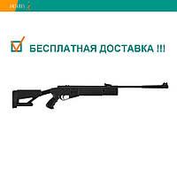 Пневматическая винтовка Hatsan Striker AR перелом ствола 305 м/с, фото 1
