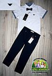 Стильный брендовый комплект Armani для мальчика 3-4 года: белая рубашка и синие брюки, фото 2