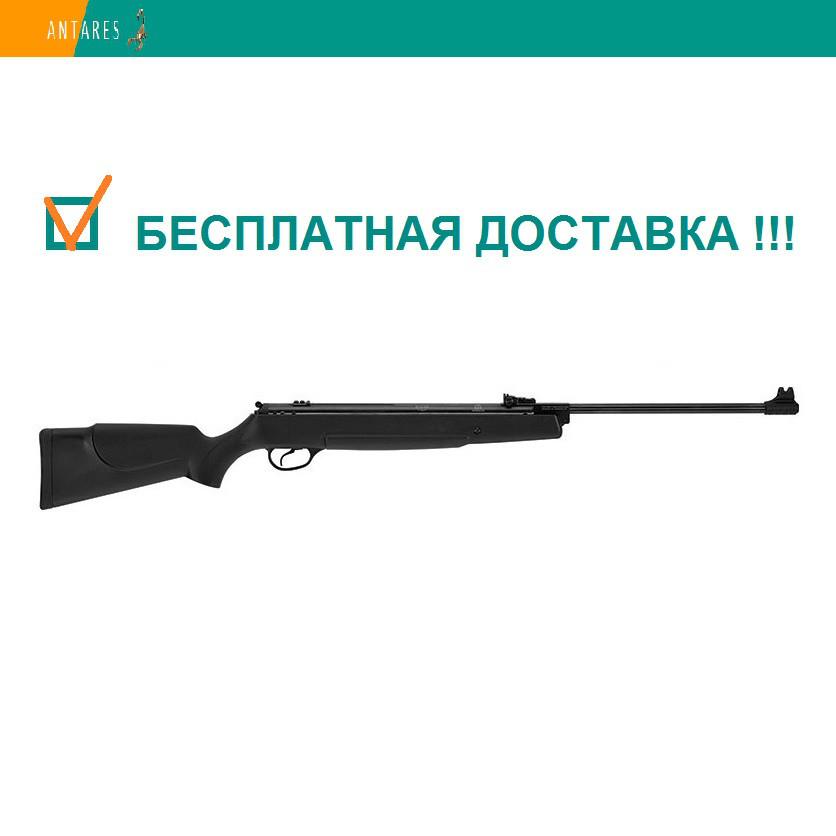 Пневматическая винтовка Hatsan 70 перелом ствола 305 м/с