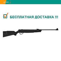 Пневматическая винтовка Hatsan 70 перелом ствола 305 м/с, фото 1