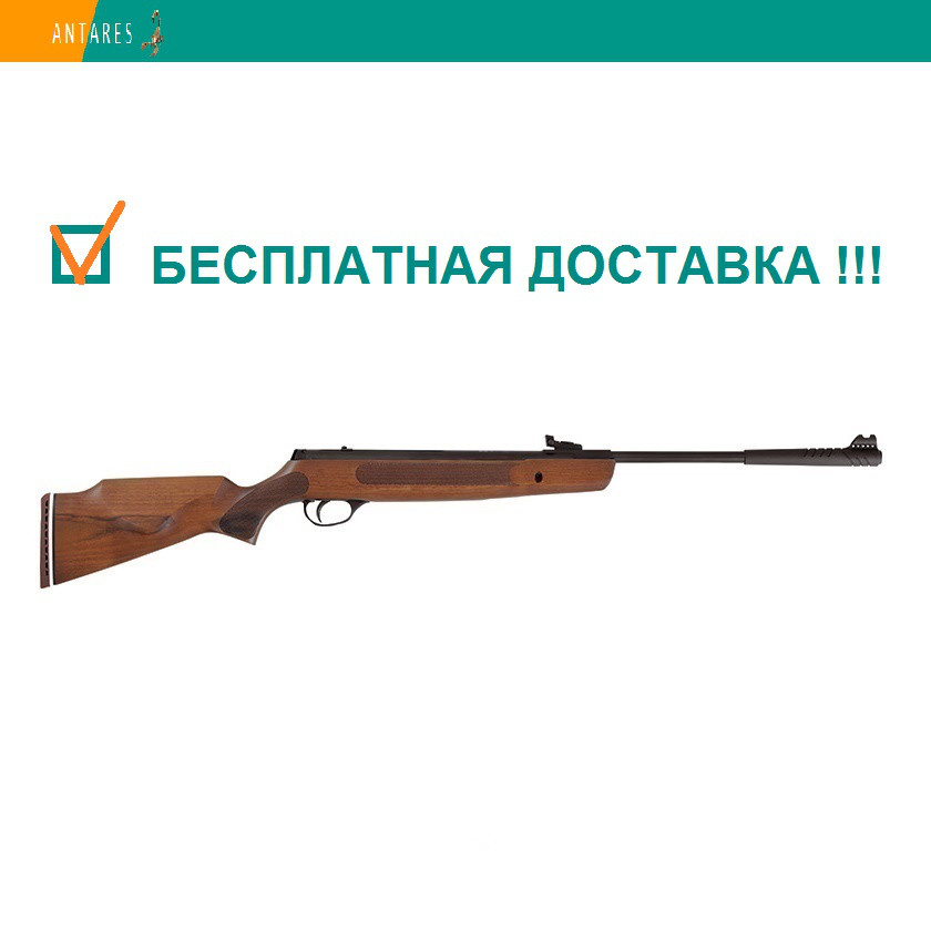 Пневматическая винтовка Hatsan Striker 1000X дерево перелом ствола 305 м/с