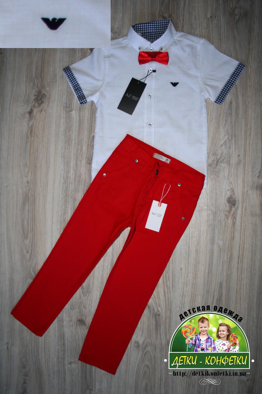 Яркий нарядный комплект Armani для мальчика: белая рубашка и красные брюки
