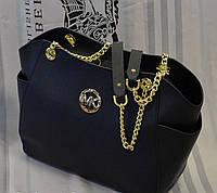 8aeb4199e95d Женская большая сумка от Michael Kors, на ручках из цепочек, в двух цветах: