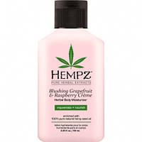 """Зволожуючий рослинна молочко для тіла """"Грейпфрут-Малина"""", 65мл"""