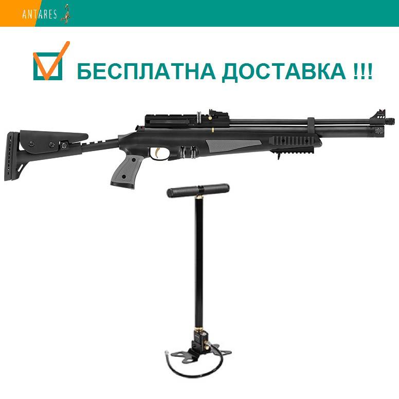 Пневматическая винтовка Hatsan AT44-10 Tact Long с насосом Hatsan предварительная накачка PCP 355 м/с