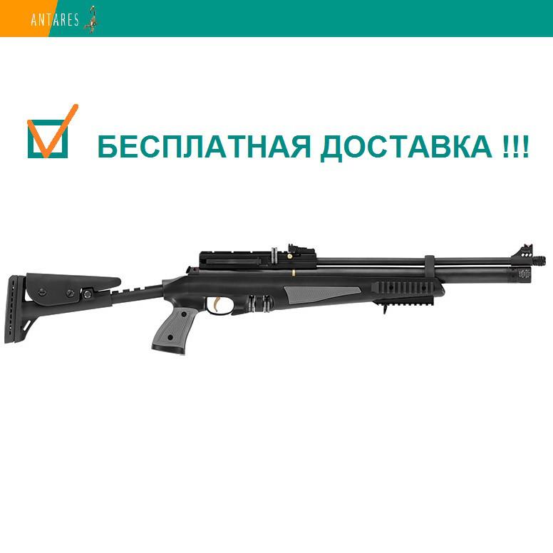 Пневматическая винтовка Hatsan AT44-10 Tact Long предварительная накачка PCP 355 м/с
