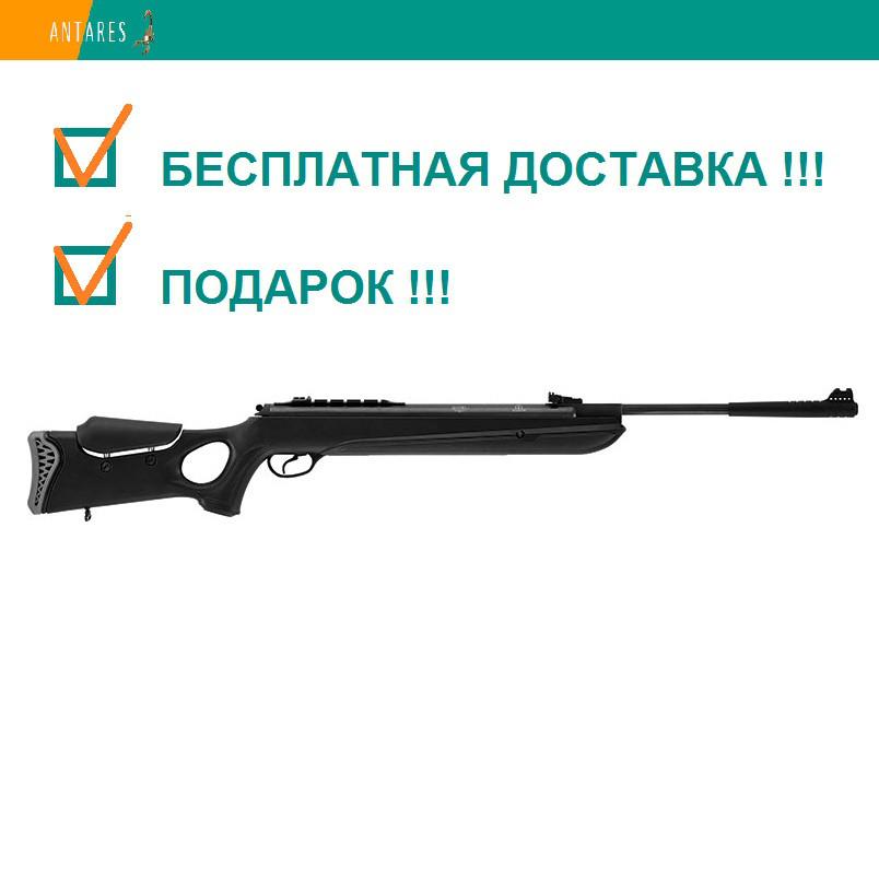 Пневматическая винтовка Hatsan 130 перелом ствола 380 м/с
