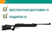 Пневматическая винтовка Hatsan 130 перелом ствола 380 м/с, фото 1