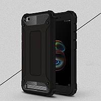 Чехол Guard для Xiaomi Redmi 5A бампер бронированный Immortal черный