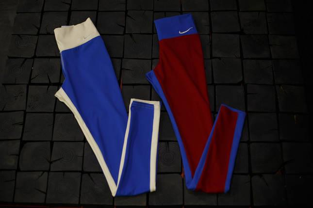 Женские лосины Nike. В двух расцветках., фото 2
