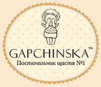 """ТМ """"Gapchinska"""" (Гапчинская)"""