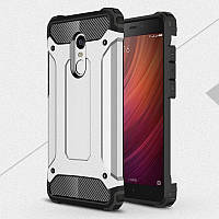 Чехол Guard для Xiaomi Redmi Note 3  / Note 3 pro Бампер бронированный Immortal Silver, фото 1