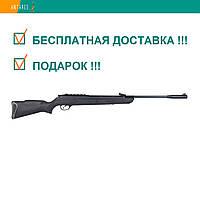 Пневматическая винтовка Hatsan 125 перелом ствола 380 м/с, фото 1