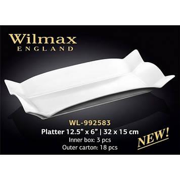 Блюдо фігурне глибоке Wilmax WL-992583 32*15см