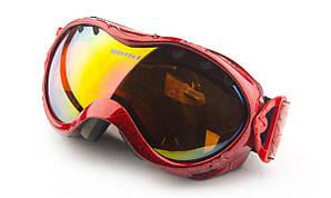 Лыжные очки Volki SG225-3