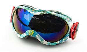 Лыжные очки Volki SG225-2