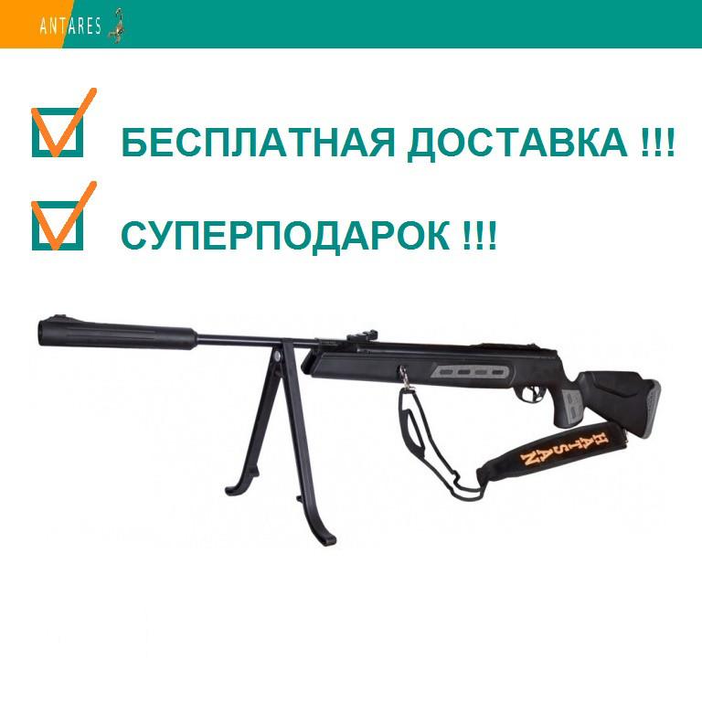 Пневматическая винтовка Hatsan 125 Sniper Vortex газовая пружина перелом ствола 380 м/с
