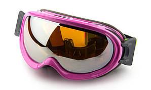 Лыжные очки Okey P121119-1