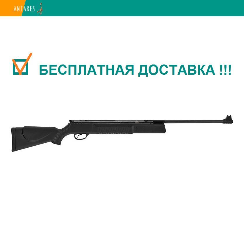 Пневматическая винтовка Hatsan 80 перелом ствола 305 м/с