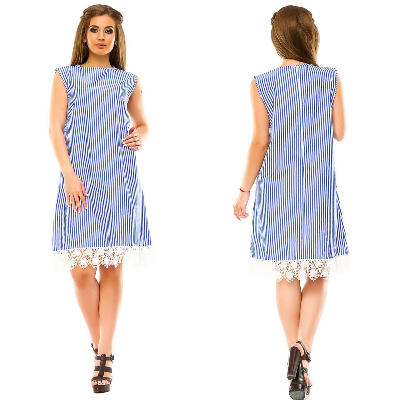 Платье в полоску с молнией на спине