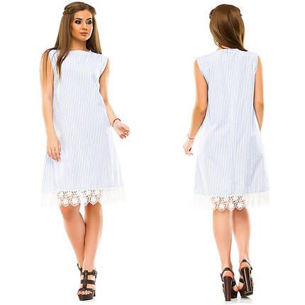 Платье в полоску с молнией на спине, фото 2