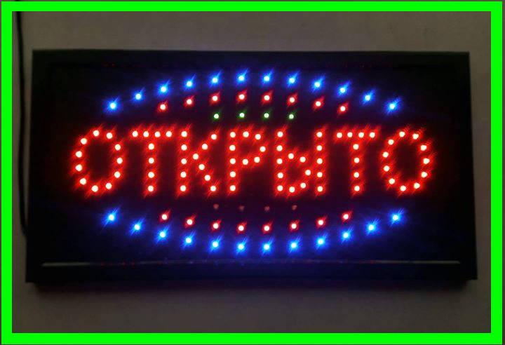 Вивіска LED (ВІДКРИТО) Світлодіодна Відеоогляд, фото 2