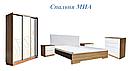 Ліжко з ДСП/МДФ в спальню Міа 160*200 з пружинним підйомним механізмом Німан, фото 5