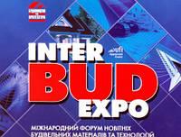 AO Valmieras Stikla Skiedra и СМЕНА на InterBUD Expo 2012