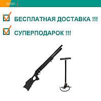 Пневматическая винтовка Hatsan Galatian III Carbine с насосом Hatsan предварительная накачка PCP 342 м/с, фото 1