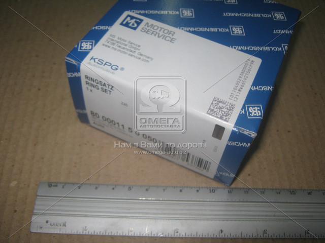 Кольца поршневые VAG 81.51 2.5TD (пр-во KS) 800001110050