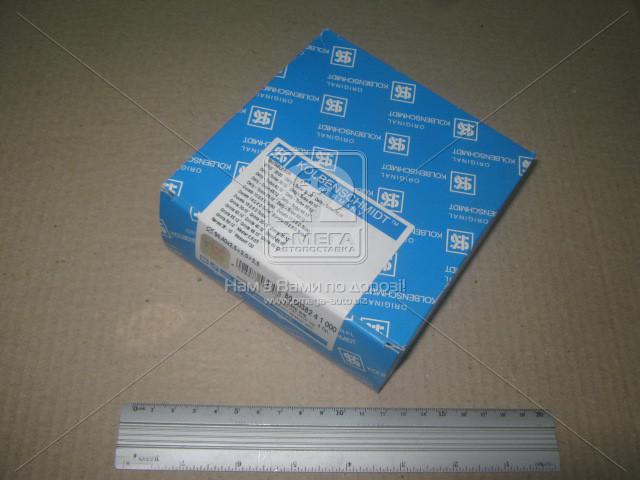 Кольца поршневые FIAT 94.40 2.8TD 2.5x2x2.5 (KS) 800038211000