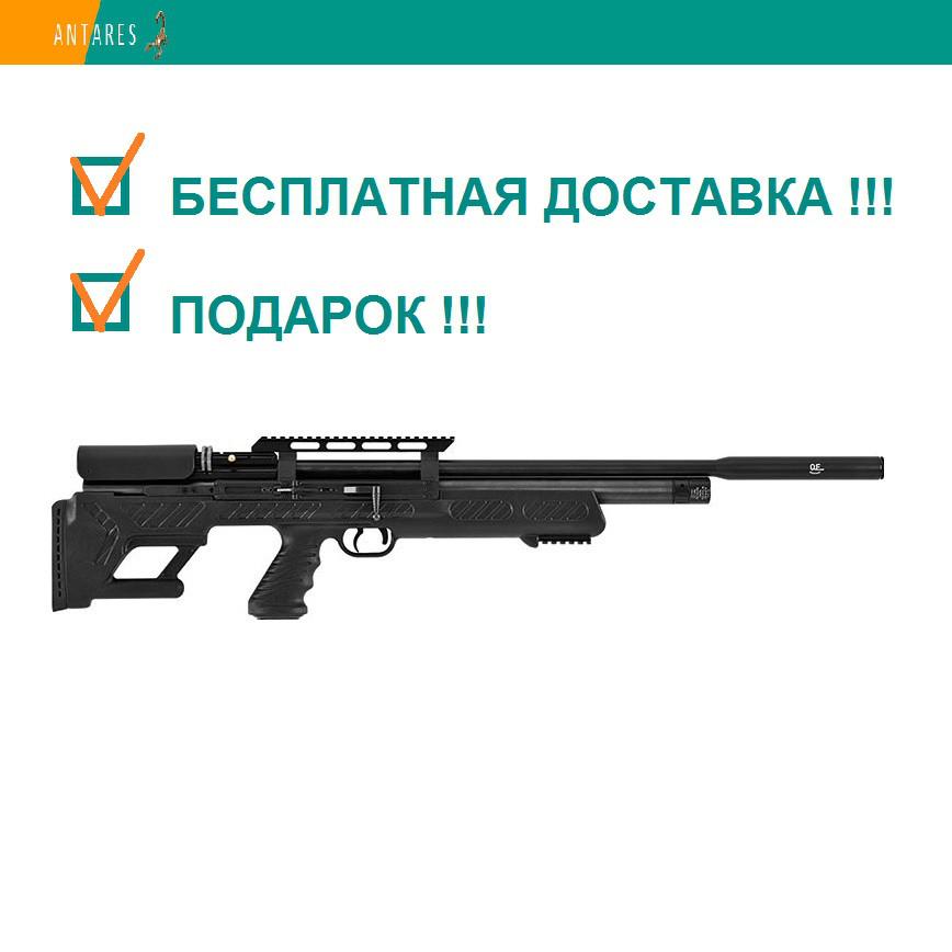 Пневматическая винтовка Hatsan BullBoss с насосом Artemis предварительная накачка PCP 355 м/с