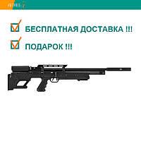 Пневматическая винтовка Hatsan BullBoss с насосом Artemis предварительная накачка PCP 355 м/с, фото 1