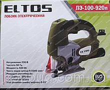 Лобзик Eltos ЛЭ-100-920л