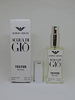 Мужские духи Тестер - Giorgio Armani Acqua di Gio for Men - 60 мл