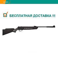 Пневматическая винтовка Hatsan Striker 1000S Vortex газовая пружина перелом ствола 305 м/с, фото 1