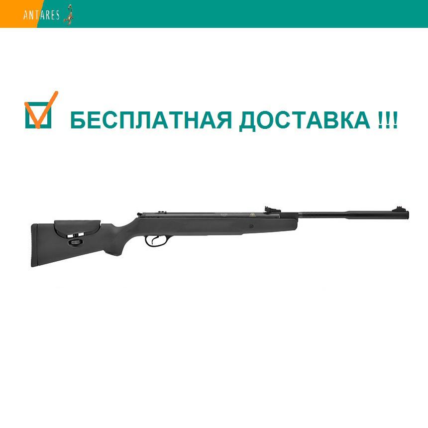 Пневматическая винтовка Hatsan 87QE Vortex газовая пружина перелом ствола 305 м/с