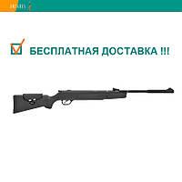 Пневматическая винтовка Hatsan 87QE Vortex газовая пружина перелом ствола 305 м/с, фото 1