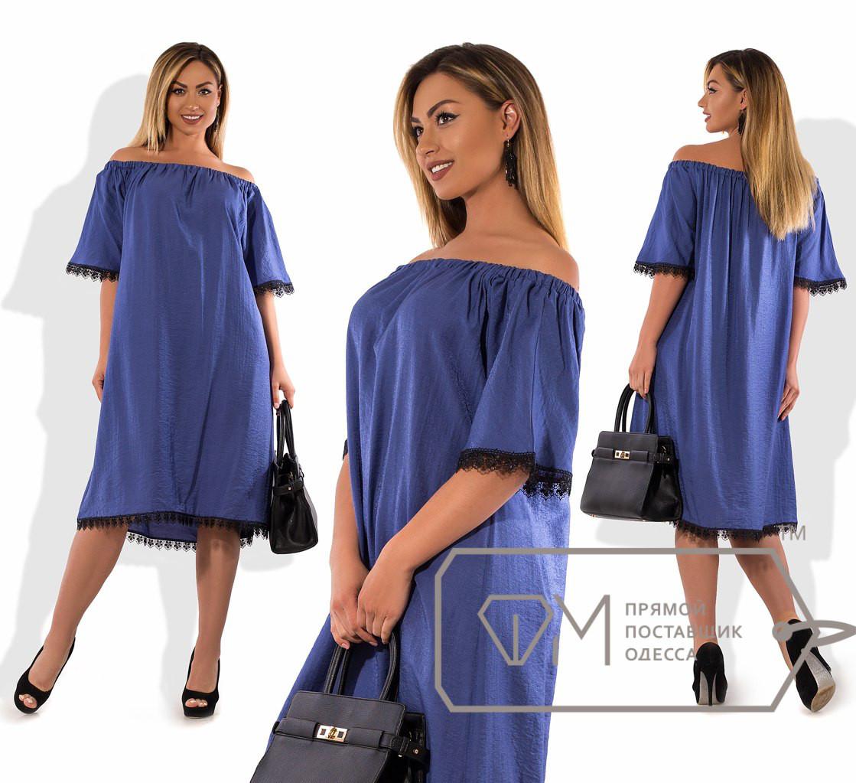 Летнее батальное платье с открытыми плечами