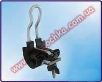 Универсальный подвесной зажим 2-4х (16-120) кв. мм