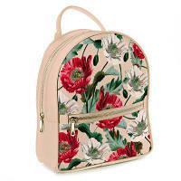 Стильный  городской молодежный рюкзак с цветочным принтом. 3 цвета!